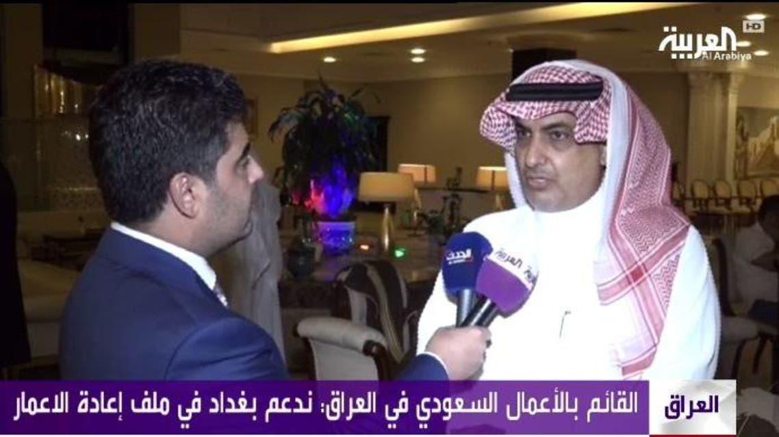القائم بالأعمال السعودي في العراق