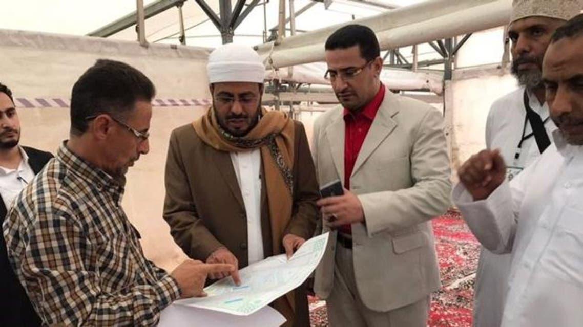 اليمن - تفويج الحجاج
