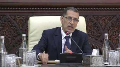 """هكذا ردت حكومة المغرب على حادثة """"فتاة التحرش الجماعي"""""""