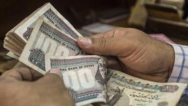 فاروس: فرصة خفض الفائدة في مصر سانحة خلال الربع الأول