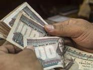 مصر تقترب من صدارة العالم في أسعار الفائدة والتضخم