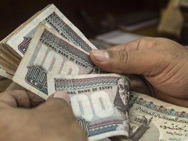 """""""المالية"""": مصر تتوقع عجزاً بـ445 مليار جنيه في موازنتها"""