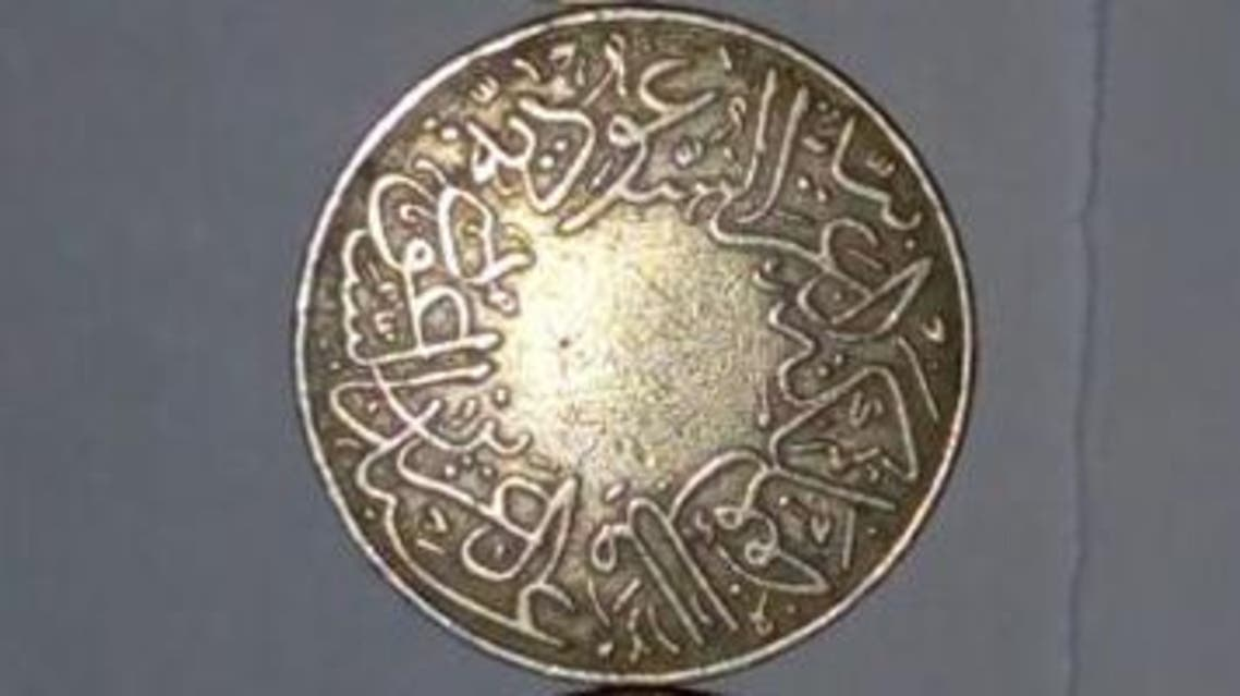 Egyptian authorities foil attempt to smuggle Khedival-era antiquities to Saudi Arabia photo courtesy: Ahram Online