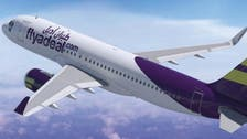 Saudi Arabia's new airline to target young, tech-savvy travelers