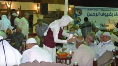 """فيديو.. """"مركاز الحج"""" يعرف ضيوف الرحمن على تقاليد مكة"""