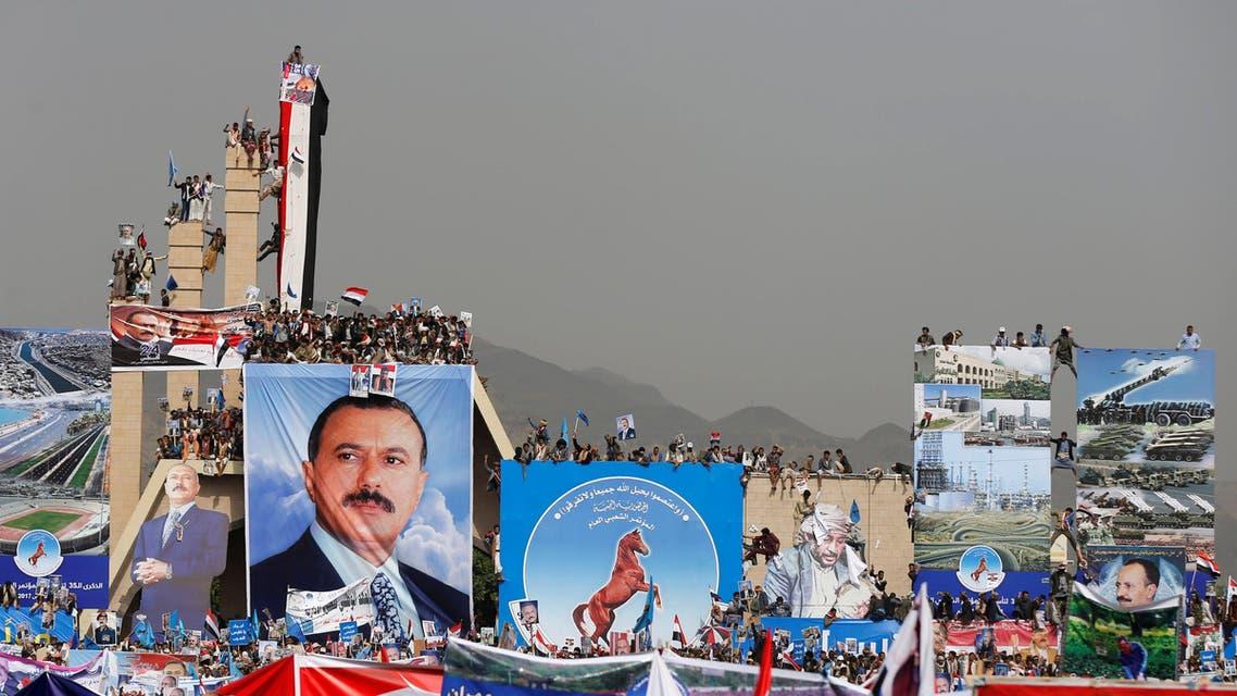 أنصار صالح في صنعاء اليوم الخميس