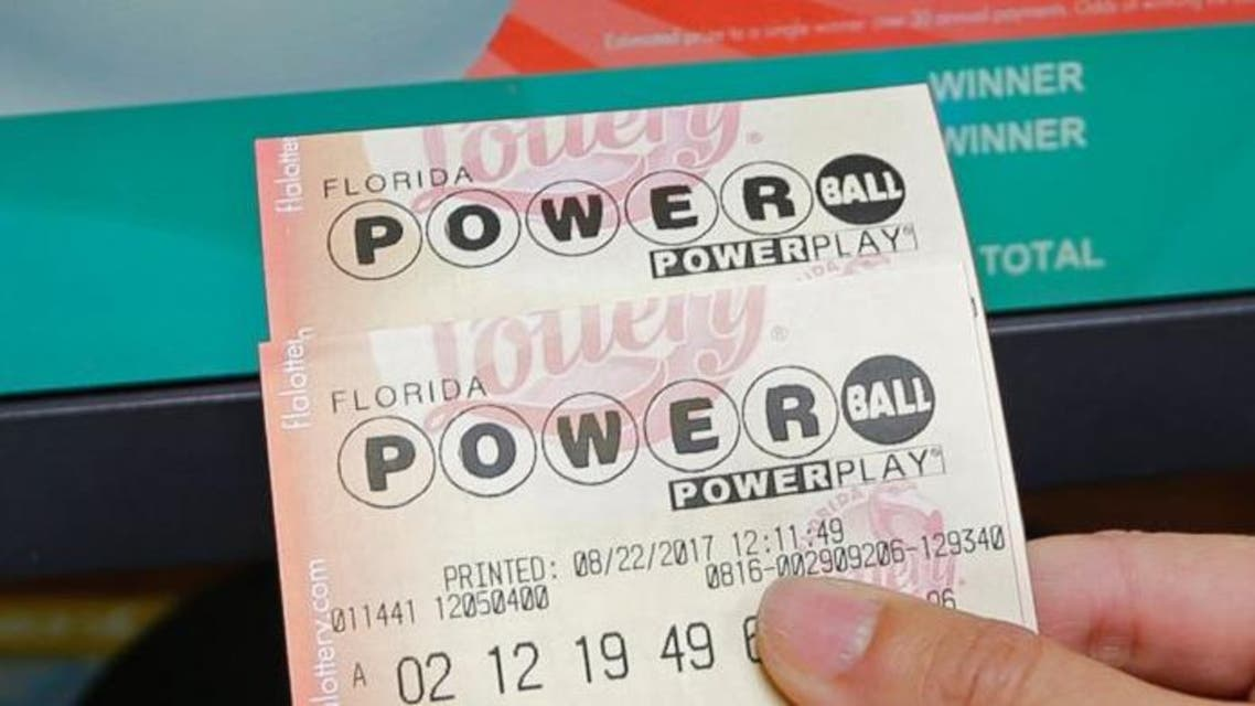 lottery largest in history