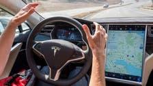 لماذا يرفض المستهلكون ركوب السيارات ذاتية القيادة؟