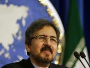 طهران: الدوحة هي من تقدمت بطلب عودة سفيرها