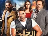 استخدام ذخيرة حية في فيلم أحمد عز الجديد