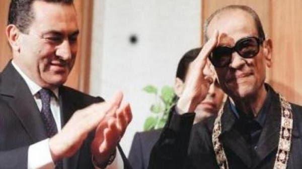 نتيجة بحث الصور عن نجيب محفوظ + قلادة النيل