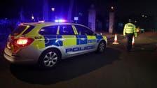 بريطانيا تعتقل ثاني مشتبه به في هجوم قصر باكينغهام