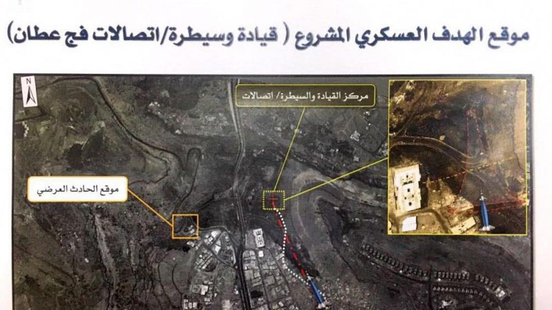 موقع الحادث في فج عطان بصنعاء