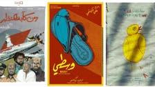 Saudi Shorts: A peek into the rapidly evolving cinema scene