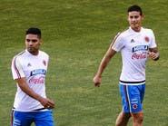 كولومبيا تستدعي خاميس وفالكاو لمواجهة البرازيل