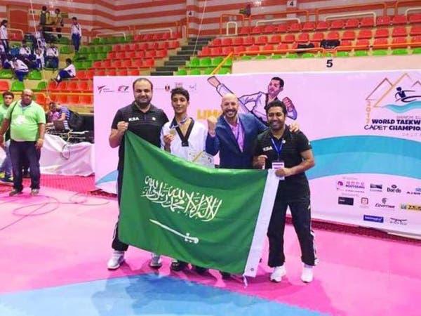 السعودي محمد السويق بطلاً للعالم في التايكوندو