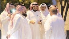 Saudi Arabia emphasizes serving Qatari pilgrims in Arafat and Mina