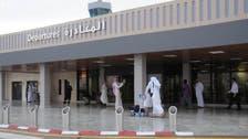 مئات القطريين يغادرون من مطار الأحساء لأداء فريضة الحج