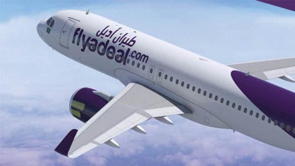 الطيران الاقتصادي يحلق بقدرات نقل الركاب 9%