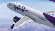 """""""أديل السعودية"""" تودّع بوينغ وتضم 50 طائرة إيرباص جديدة"""