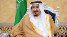 الملك سلمان: السعودية تسعى لتحقيق وحدة العالم الإسلامي