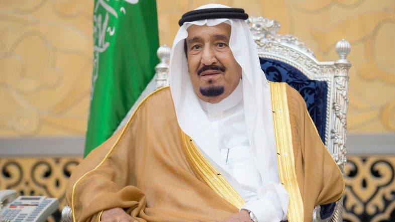 King Salman orders the establishment of 'Basim Complex' for Prophet's Hadith