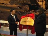 الصين تجد فرص استثمار بأكبر فيضان للنيل منذ 100 عام