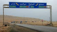 دیرالزور میں داعش نے اسدی فوج کا دوبارہ محاصرہ کرلیا