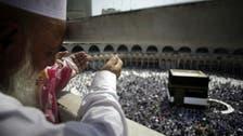 بنگلہ دیشی عازمینِ حج سے سعودی عرب جانے، آنے کا دُگنا کرایہ کیوں وصول کیا جاتا ہے؟