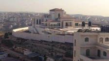 فلسطینی صدارتی محل پبلک لائبریری میں تبدیل