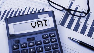 للشركات.. تفاصيل ضريبة القيمة المضافة بالإمارات