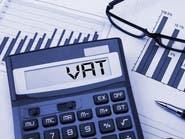 رويترز: سلطنة عُمان تؤجل ضريبة القيمة المضافة لـ 2021