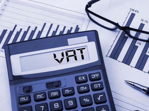 الإمارات تطبق ضريبة القيمة المضافة في 1 يناير 2018