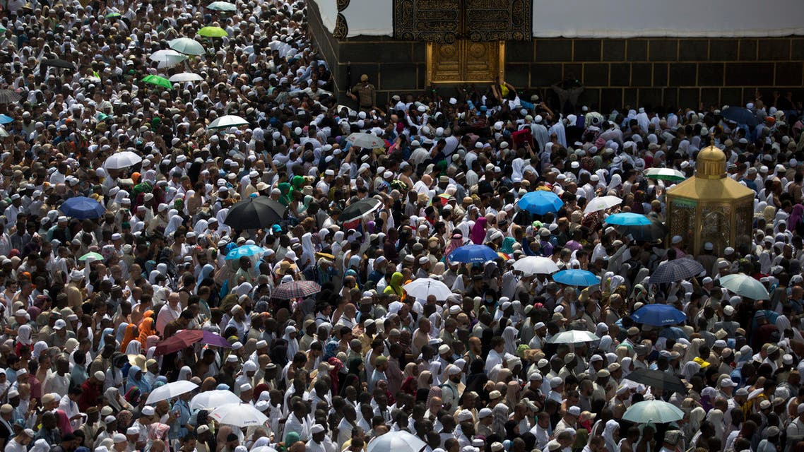 Hajj in pictures