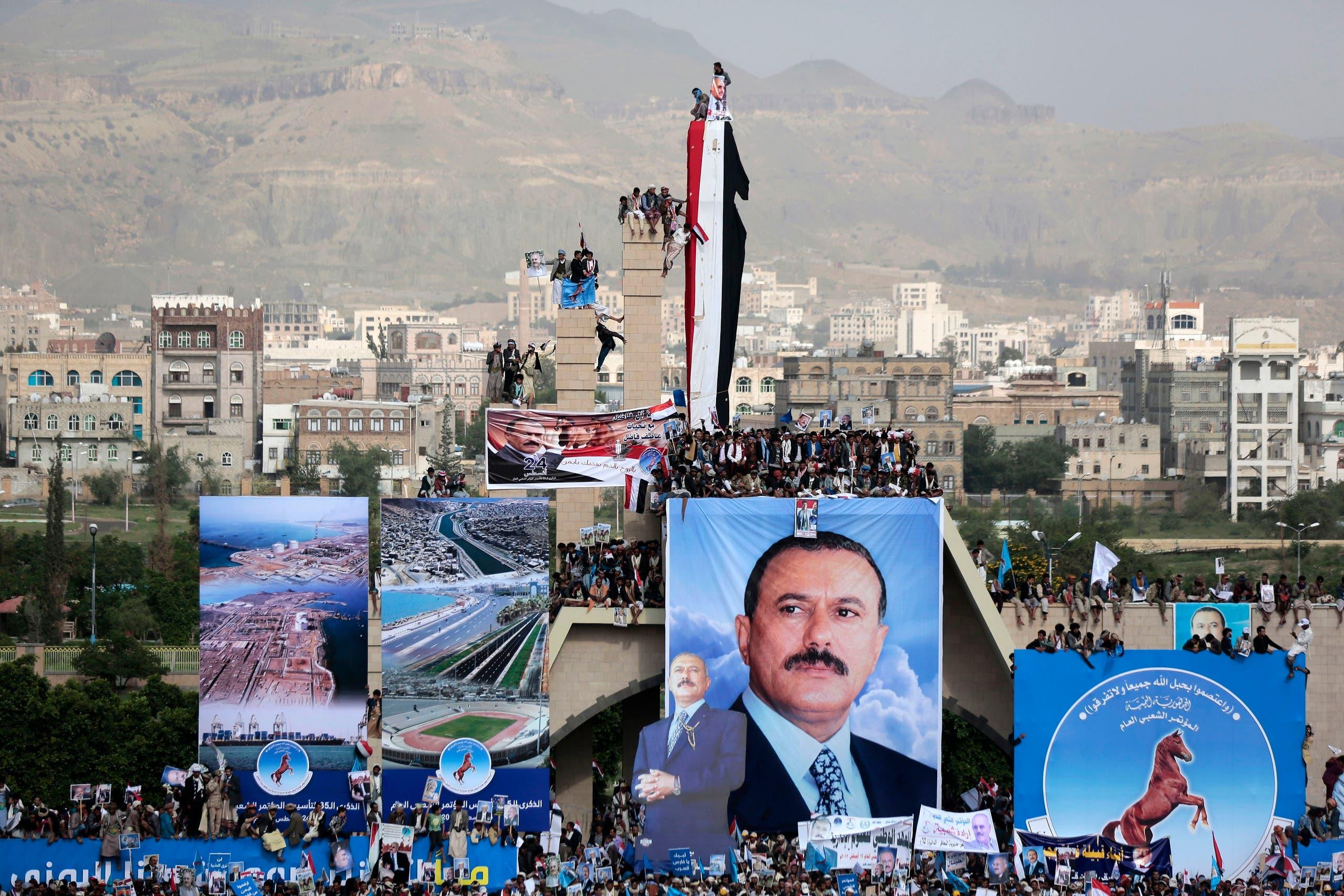 من تظاهرة أنصار صالح في صنعاء الشهر الماضي