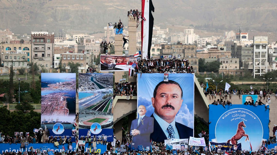 Supporters of former Yemeni President Ali Abdullah Saleh attend a ceremony marking the 35th anniversary of the founding of the Popular Conference Party, in Sanaa, Yemen, Thursday, Aug. 24, 2017. (AP)