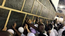 Malaysian pilgrims get Hajj entry stamps from Saudi officials in home country