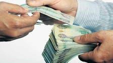 هل يدفع متعاملو البنوك بالإمارات ضريبة القيمة المضافة؟