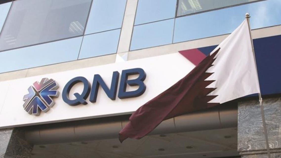 بنك قطر الوطني - قطر - بنوك
