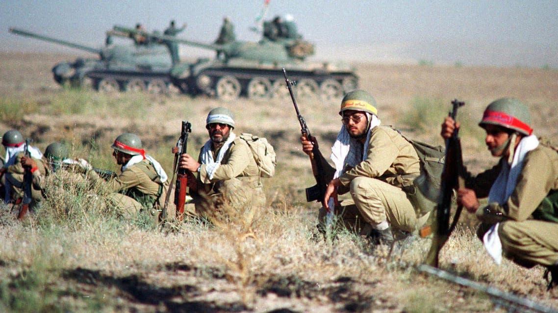 AP - IRGC 1998