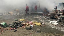 بغداد : صدر سٹی میں کار بم دھماکا ، 11 افراد ہلاک