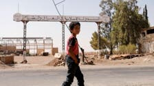 الرقہ کے بچوں کا نفسیاتی علاج نظر انداز نہ کیا جائے : سیو دی چلڈرن تنظیم