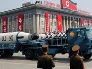 """قنبلة """"بيونغ يانغ"""" تبقى بعيدة عن الأسهم الأميركية"""