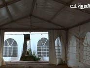 فيديو.. مزايا لا تعرفها عن خيام عرفات