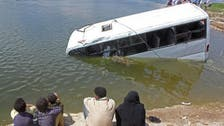 Bus plunges off bridge in Egypt killing 14