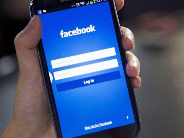 فيسبوك تحظر إعلانات الصفحات المروجة للأخبار الوهمية