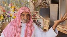 شاهد.. مسن سعودي يروي قصة رحلته للحج قبل 80 عاما