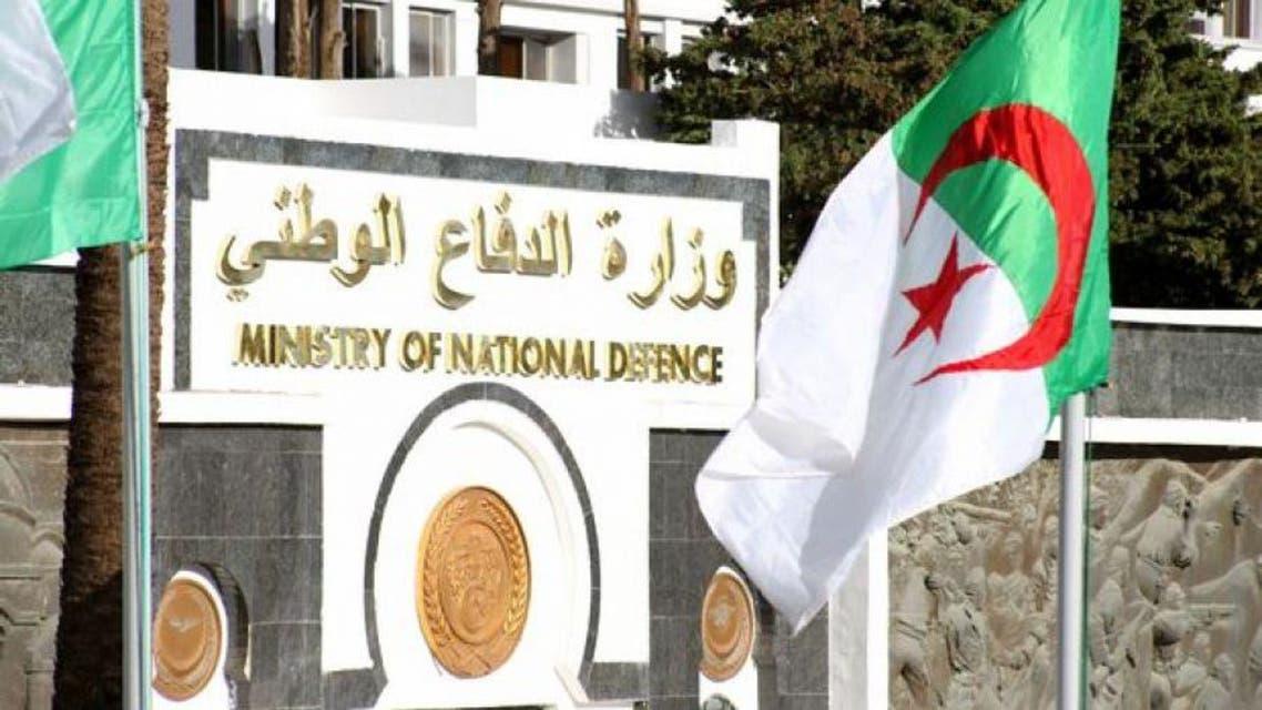 وزارة الدفاع الجزائر الجزائرية