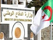 الجيش الجزائري يحبط محاولة تفجير إرهابي بالعاصمة