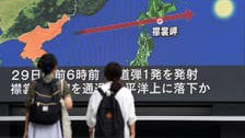 UN Security Council to hold emergency meeting over North Korea